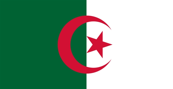 Algeria becomes the 162nd Party to the Rotterdam Convention