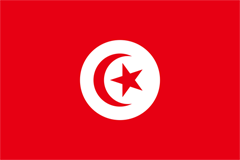 La Tunisie ratifie la Convention de Rotterdam
